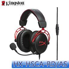 KingSton 金士頓 HyperX Cloud Alpha 電競耳機 (HX-HSCA-RD/AS)