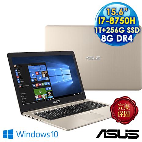 ASUS 華碩 N580GD-0081A8750H 15.6吋筆電 冰柱金 (i7-8750H/8GD4/1TB/256SSD/W10)