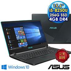 【原廠好禮大方送】ASUS 華碩 X560UD-0091B8250U 閃電藍 (i5-8250U/15.6FHD/4GD4/256SSD/W10) 獨顯筆電