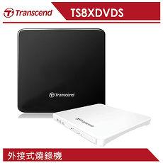 Transcend 創見 TS8XDVDS 極致輕薄1.39cm外接式燒錄機