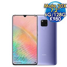 HUAWEI 華為 Mate 20X  K980 7.2吋 6G/128G 八核心大螢幕智慧手機 幻影銀