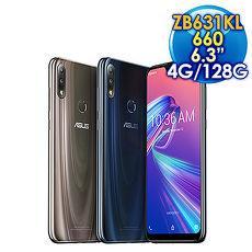 ASUS 華碩 ZenFone Max Pro M2 ZB631KL  4G/128G 6.3吋 智慧手機