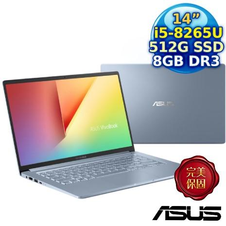 ASUS S403FA-0162S8265U VivoBook 14 14吋FHD精巧型筆電金屬機身(i5-8265U/512G SSD/ Win10)冰河藍