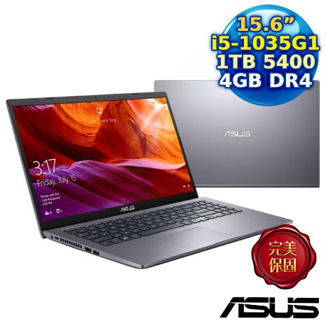 ASUS X509JB-0031G1035G1  15.6吋筆記型電腦