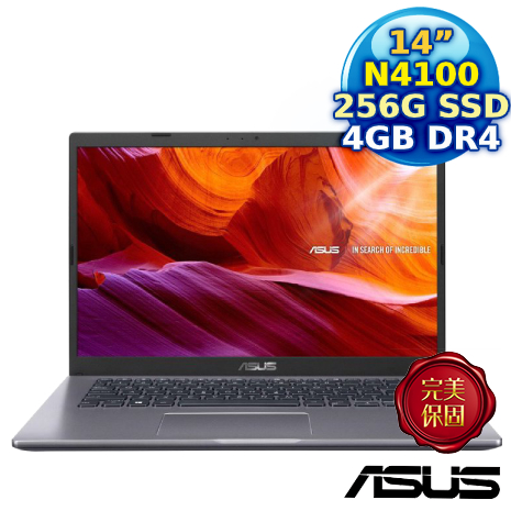 ASUS X409MA-0061GN4100 Laptop 14 (14吋/N4100/256GB SSD/WIN10)星空灰