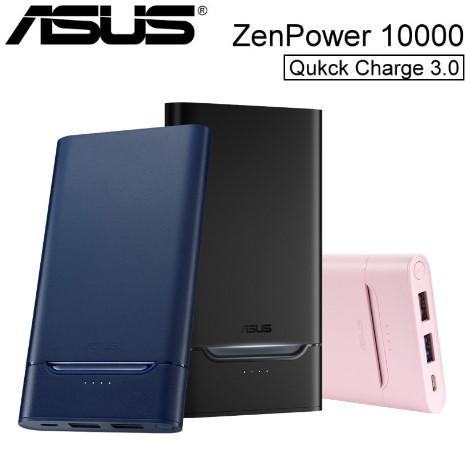 ASUS ZenPower 10000 Quick Charge 3.0 輕薄高效快充行動電源 (ABTU018)粉色