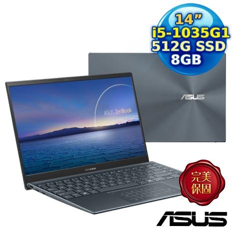 【ASUS品牌月】ASUS ZenBook 14 UX425JA-0022G1035G1 (14吋/i5-1035G1/512G M.2 SSD/Win10)綠松灰
