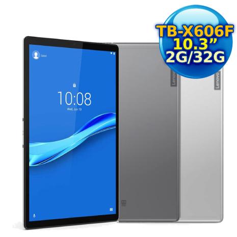 Lenovo Tab M10 FHD TB-X606F 10.3吋平板電腦WiFi版 (2G/32G)白金灰