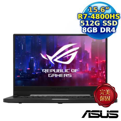 ASUS ROG Zephyrus GA502IU-0094A4800HS (AMD R7-4800HS/8G/512G SSD/GTX1660Ti 6GB)潮魂黑