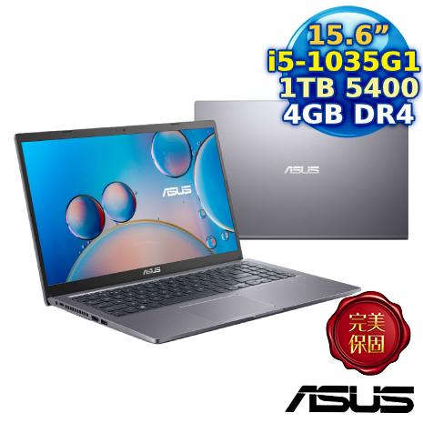 """【驚喜價】ASUS X515JP-0081G1035G1 星空灰 (i5-1035G1/4G/1TB 5400轉/MX330 2G/15.6""""FHD)"""