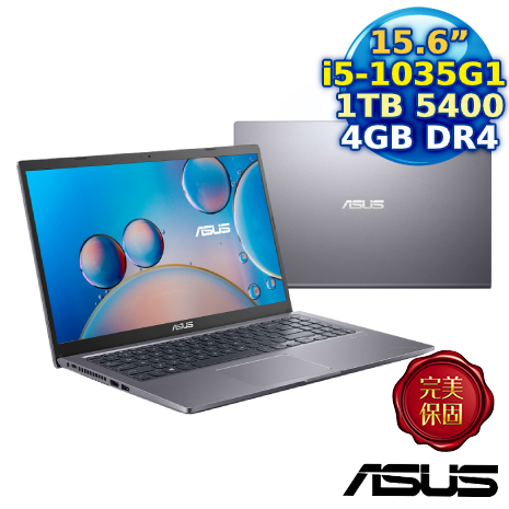 "ASUS X515JP-0081G1035G1 星空灰 (i5-1035G1/4G/1TB 5400轉/MX330 2G/15.6""FHD)"