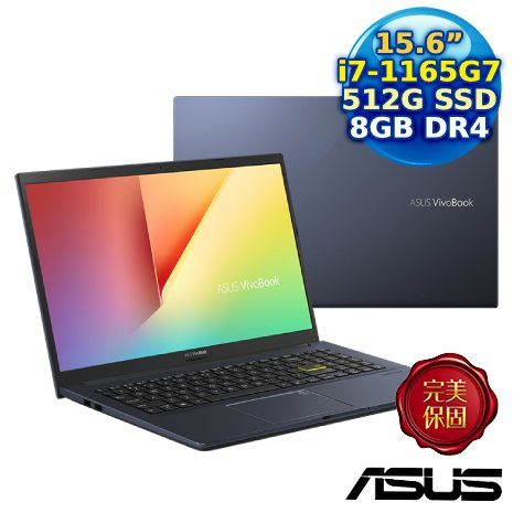 【防疫新生活】ASUS X513EP-0281K1165G7 酷玩黑(i7-1165G7/8G/512GB SSD/MX330 2G/15.6FHD)