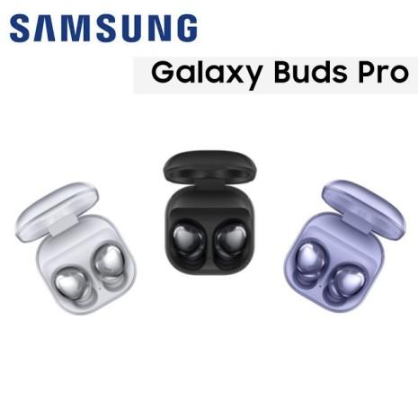 【領券現折$450】Samsung Galaxy Buds Pro 真無線藍牙耳機星魅銀