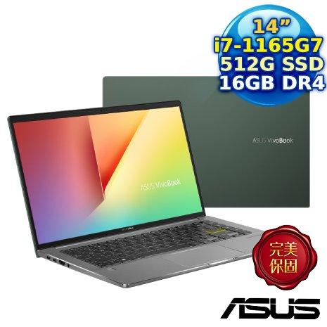 【驚喜價】ASUS VivoBook S14 S435EA-0049E1165G7 秘境綠 (i7-1165G7/16GB DDR4/512G SSD/Win10/FH
