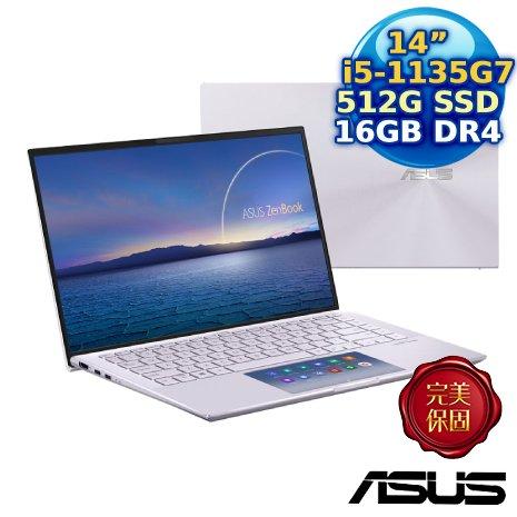 【驚喜價】ASUS UX435EG-0092P1135G7 星河紫 (i5-1135G7/16G/512G SSD/MX450 2GB/14FHD)