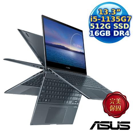 【驚喜價】ASUS ZenBook Flip UX363EA-0182G1135G7 綠松灰(i5-1135G7/16G/512G SSD/13.3 OLED 觸