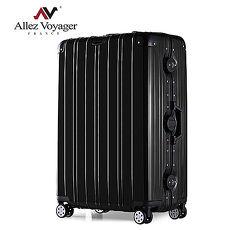 法國奧莉薇閣 26吋行李箱 PC金屬鋁框旅行箱 無與倫比的美麗海軍藍