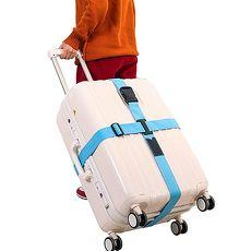 旅遊首選 旅行用品 十字行李箱束帶 打包帶 綁帶 保護帶 綑綁帶(一入)