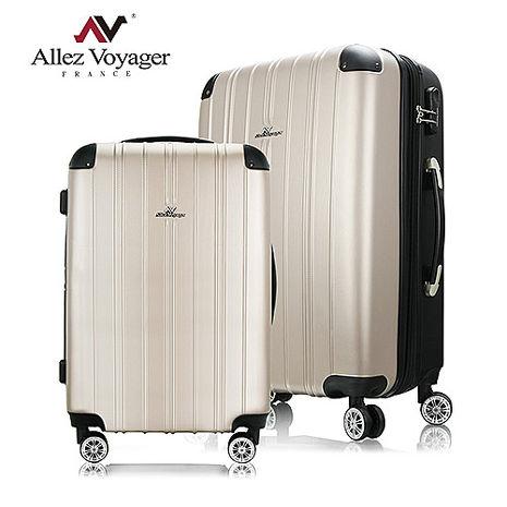 法國奧莉薇閣 20+24兩件組行李箱 ABS霧面防刮旅行箱 箱見歡-漾彩系列金黑色