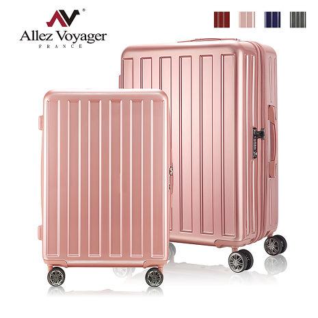 法國奧莉薇閣 24+28吋兩件組行李箱 PC大容量硬殼旅行箱 貨櫃競技場酒紅