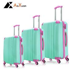 AoXuan 20+24+28吋三件組行李箱 ABS防刮耐磨旅行箱 果汁Bar系列(薄荷綠)