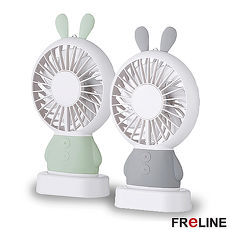 FReLINE 小兔USB迷你風扇 FF-2W313
