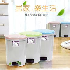 大金滿堂紙簍(無內桶)綠
