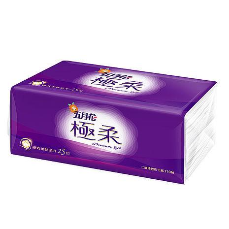 【五月花】極柔頂級衛生紙3包*110抽