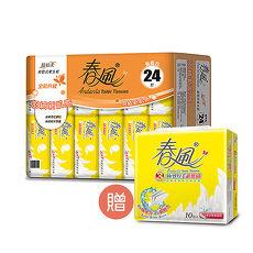 【春風】抽取衛生紙110抽x24包x3串 加贈三層厚手100抽x10包