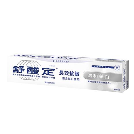 【舒酸定】長效抗敏溫和美白牙膏160g*3入組 (即期~20/01/10)