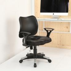 《BuyJM》3D專利座墊皮面辦公椅/辦公椅