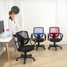 《BuyJM》喬斯成型泡棉網布扶手辦公椅/電腦椅/三色可選