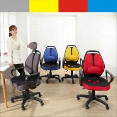 《BuyJM》防潑水可變式頭枕3D坐墊辦公椅(4色)