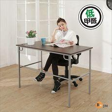 BuyJM簡單型防潑水低甲醛粗管工作桌/電腦桌/寬120cm
