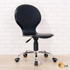 BuyJM皮面鐵腳PU輪辦公椅/電腦椅