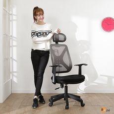 BuyJM專利巴斯透氣升降椅背附頭枕工學辦公椅/電腦椅