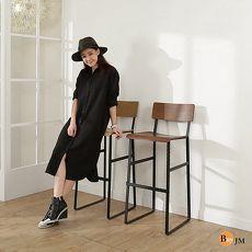 BuyJM LOFT工業風曲木高腳椅/吧檯椅/兩色可選