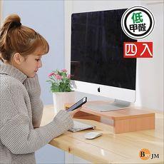 BuyJM櫸木色低甲醛防潑水桌上置物架/螢幕架四入