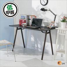 BuyJM低甲醛仿馬鞍皮革附線孔蓋電腦桌/工作桌(寬120公分)