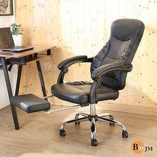BuyJM 氣派皮革伸縮腳台辦公椅/電腦椅
