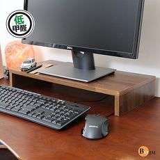 BuyJM工業風低甲醛防潑水桌上架/螢幕架