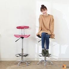 BuyJM流行曲線一體成型吧台椅/餐椅/高腳椅/兩色可選