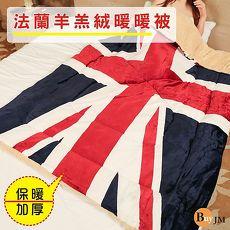 BuyJM 英國旗羊羔絨暖暖被/棉被