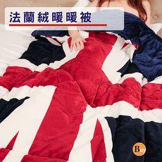 BuyJM 英國旗法蘭絨暖暖被/棉被