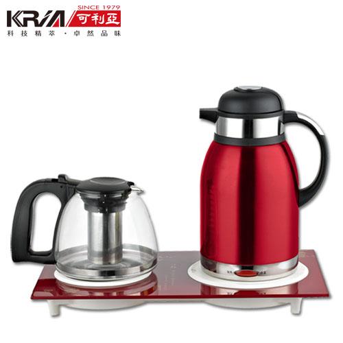【KRIA可利亞】二合一泡茶機/電水壺/快煮壺KR-1318