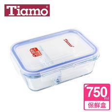 [TIAMO]耐熱玻璃分隔保鮮盒750ML(買一送一)