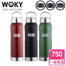 【WOKY 沃廚】頂級316極限戶外高耐磨真空保溫瓶750ml(彈蓋+提蓋)(3色可選)