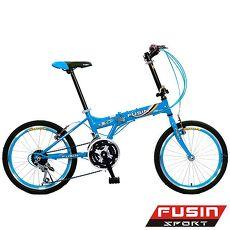 【預購】【FUSIN】新騎生活F101◎20吋21速小徑摺疊車DIY調整款(平實包裝六色可選)黑