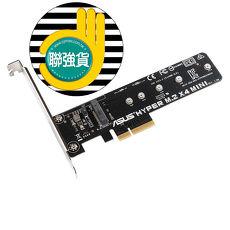 聯強 Lemel 散裝白盒 - ASUS 華碩 Hyper M.2 X4 MINI 擴充卡 PCI-E 4x 界面