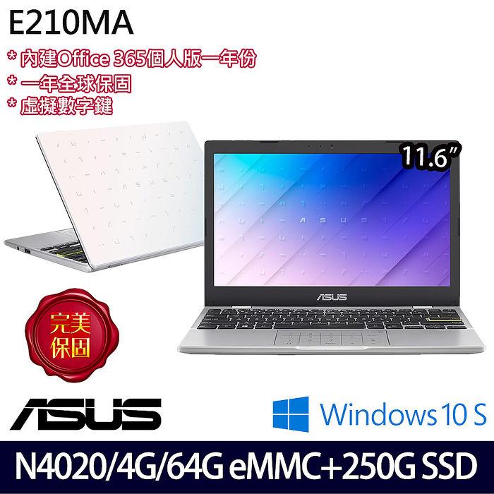 【硬碟升級特仕版】ASUS 華碩 E210MA-0021WN4020 11.6吋超值文書小筆電-夢幻白 4G/6